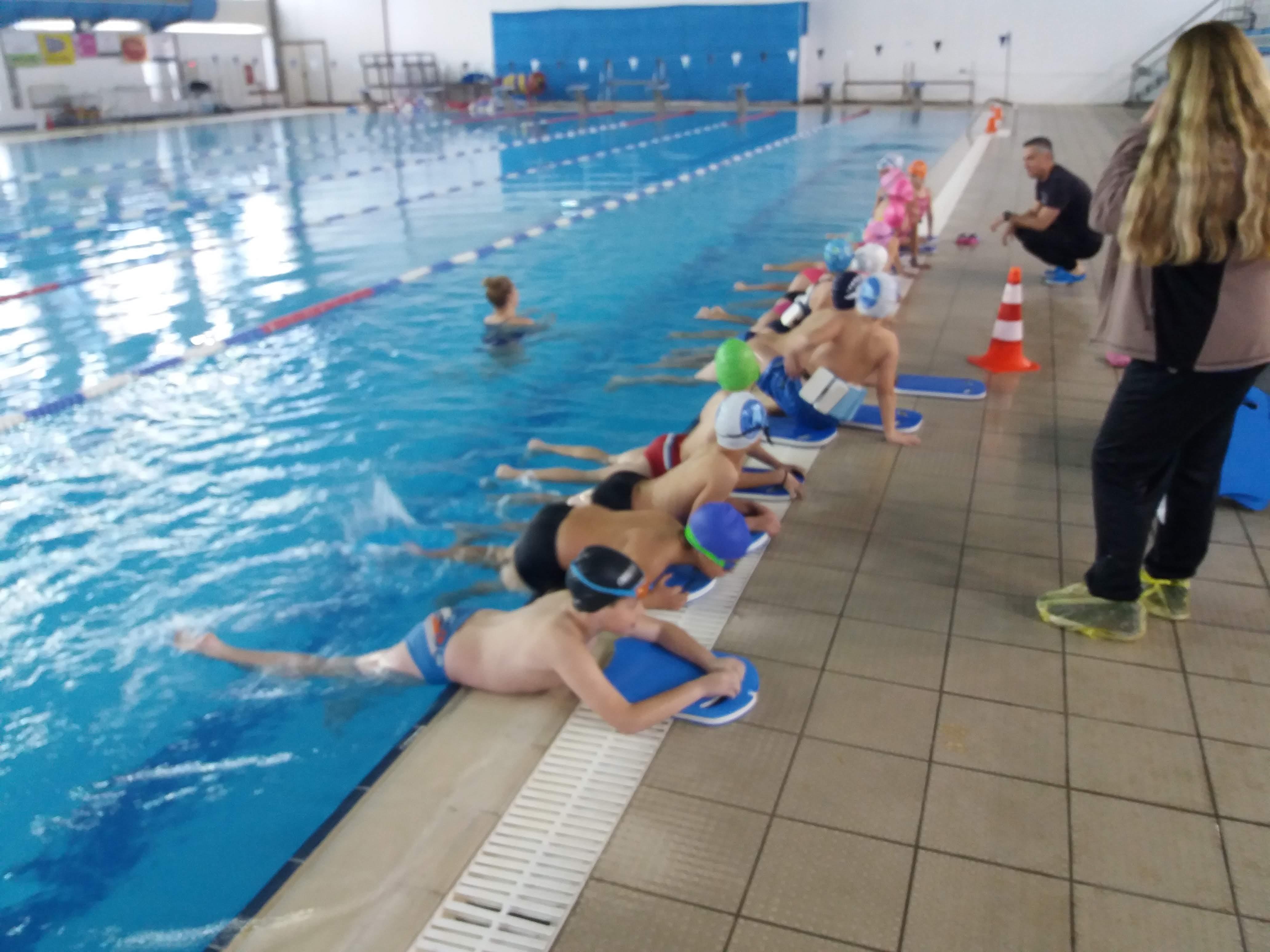 Πρόγραμμα Κολύμβησης