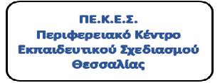 ΠΕΚΕΣ Θεσσαλίας